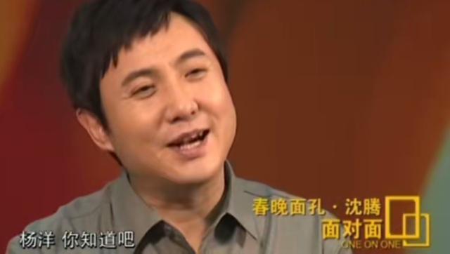 沈腾校草身份曝光,年轻时帅气如杨洋,网友:沈叔叔这是跑偏了吧