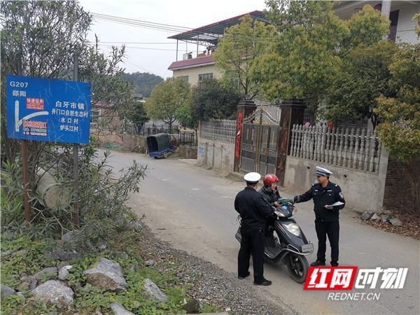 東安交警舉辦交通安全送下鄉活動