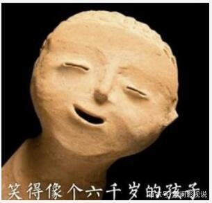 穿越时空长廊的凝望,六千岁的人头壶――与地同寿!