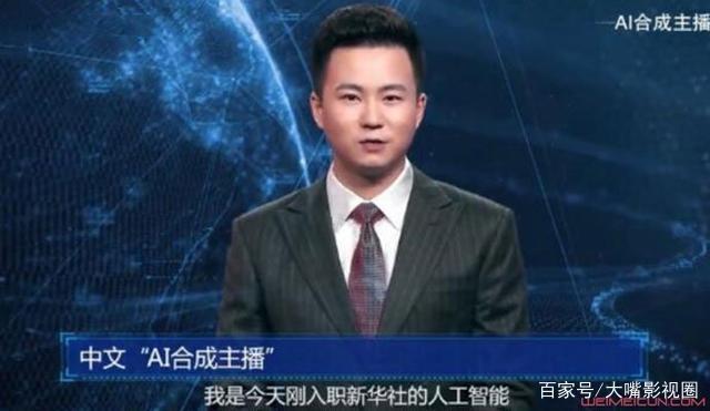 首位中国AI主播诞生,一天可24小时连续工作,主播原型原来是他