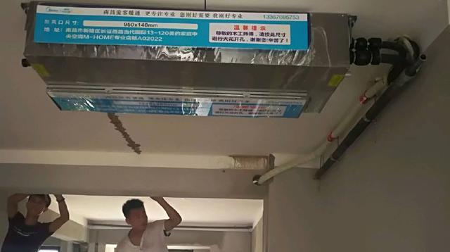 空气能热水器采暖系统是不是利用空气能热水器的工作原理
