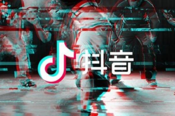 长沙抖音的崛起与未来的发展——后抖音时代的短视频机会还有吗?
