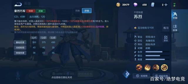 """王者榮耀""""核彈流""""玩法再現峽谷"""