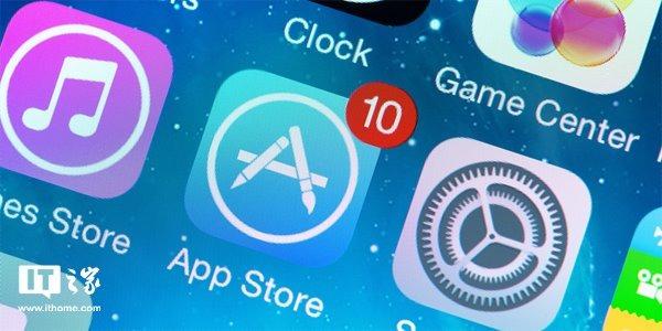 苹果太狠:下架国内近3万热更新App,包含《天天酷跑》