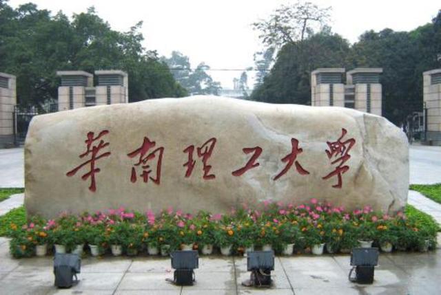 中国机器人专业最强十大名校盘点
