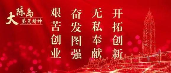 臺州9個縣(市、區)基本實現教育現代化!你傢鄉在第幾批?