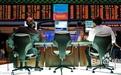 股票入门基础知识_百度经验