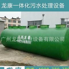 地埋一体化生活污水污水餐饮废水处理设备玻璃钢化粪池