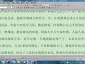 新股民炒股快速入门学习视频教程筹码理论第1讲了解筹码峰..._...