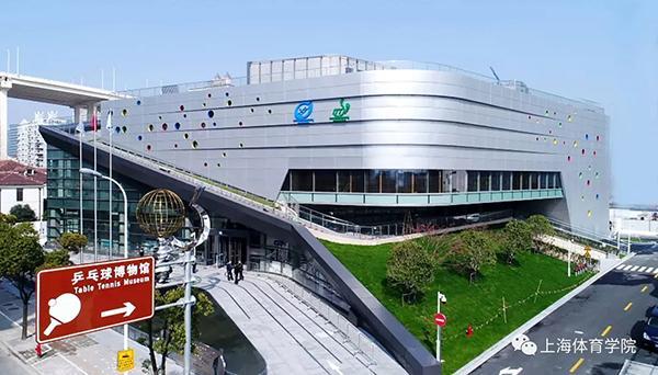 """坐标上海!国际乒联博物馆和中国乒乓球博物馆本周六""""迎客"""""""