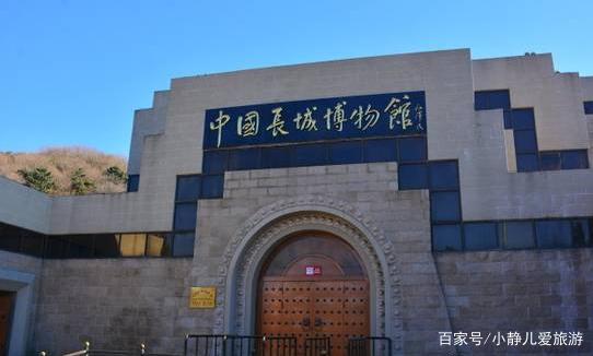 八达岭长城,不但是北京的象征,也是中国一个重要的符号