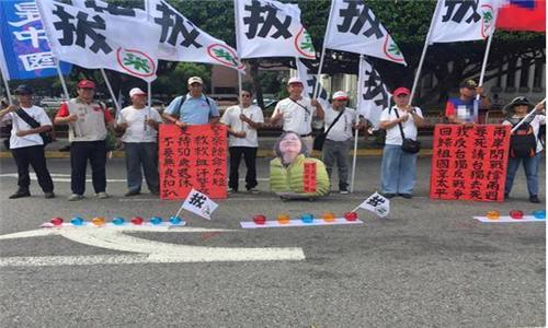 上海黄埔区手表回收日本称台湾是中国台湾省助大陆并吞台湾的嫌疑。