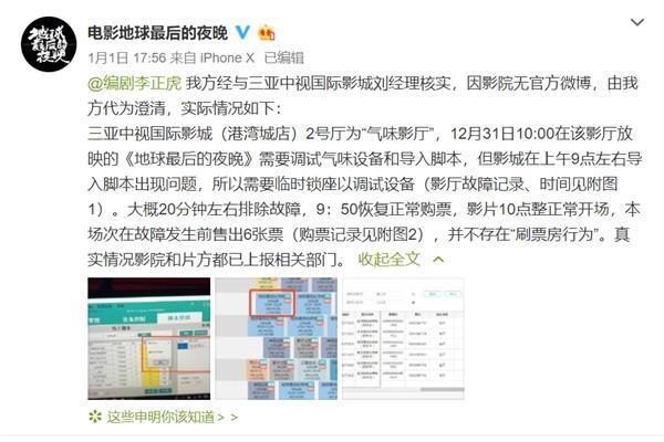 微信投票刷票器_网络刷票神器_微信刷票软件_微信投票系统