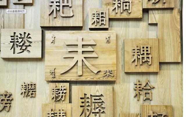 中国最简单的4个汉字:只有一个笔画,能认出来