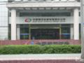 【图解】在深圳,新手炒股去哪里开户,怎么开_百度文库