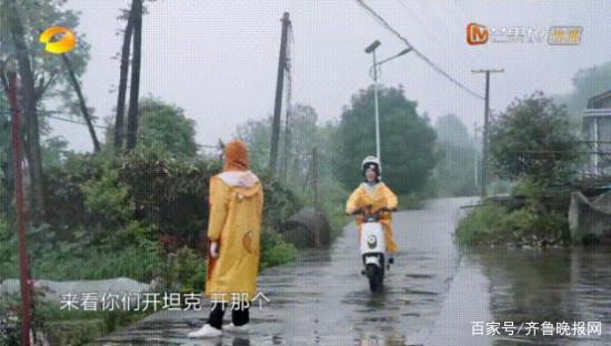 搭載綠源液冷電機,騎著INNO7奔赴《向往的生活》
