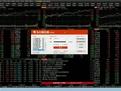 教你如何使用股票软件之东方财富通-原创-高清视频-爱奇艺