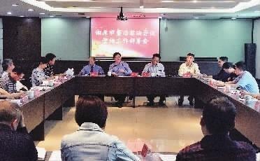 """打防结合 疏堵并用——非法会议营销整治的""""湘潭经验"""""""