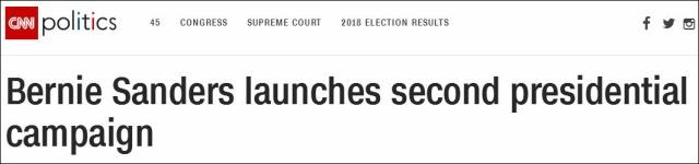 桑德斯宣布参加2020年美国传奇新服网总统大选