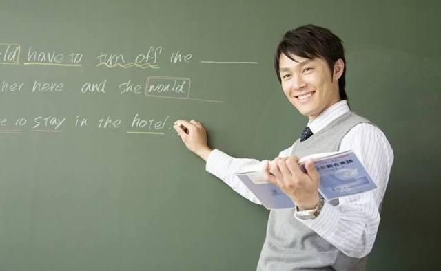 教师 : 职业的光荣与自豪  吹水咖啡室