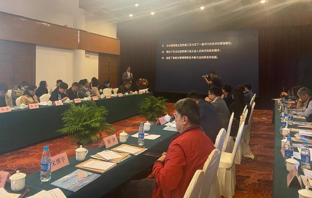 """全球環境基金""""中國生活垃圾綜合環境管理項目"""" 在昆開展成果推廣"""