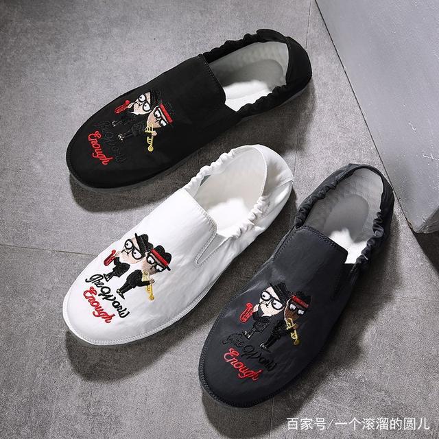男人脚经常出汗,说明鞋穿错了!这6款舒适透气