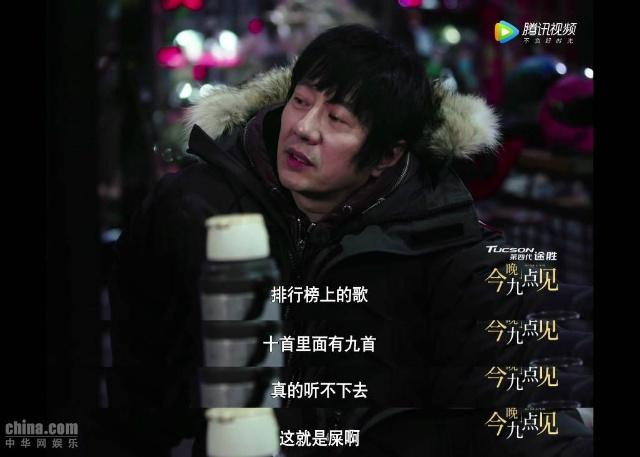 2018国语歌曲排行榜_2018抖音十大热门中文歌曲 2018抖音最火的中文歌曲排
