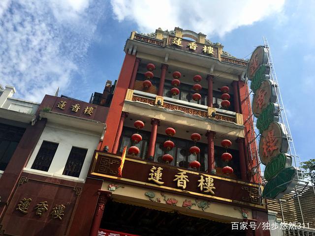 广州上下九广州酒家_来到广州上下九步行街,这些老字号美食餐厅一定别错过