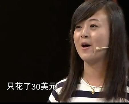 姑娘花200块买个中国古代奖杯,观众哄笑,专家估价后站不住