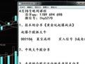 【股票入门教程全套视频教程】2016完整版股民必看-财经-..._爱...