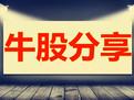 了解股票基本知识精讲-公开课视频-搜狐视频