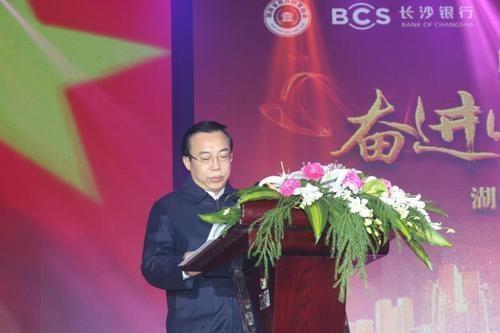 湖南民办教育40年