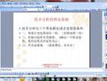 期货市场技术分析(上) - 搜狐课堂,你值得更好的工作