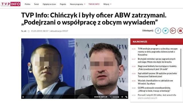 华为回应波兰事件说了什么?华为员工被波兰抓捕怎么回事详情介绍