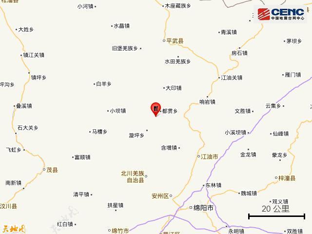 今早,此地突發多次地震