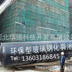 江西新余现货供应125立方新型环保化粪池 钢构缠绕玻璃钢化粪池