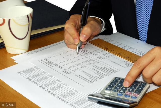 会计师纯干货-教养你触及实收本钱和本钱公积何以