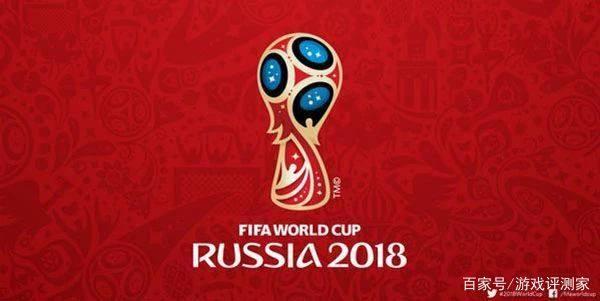 2018世界杯究竟有没有假球?博彩公司靠什么在