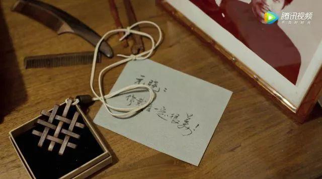 这才是爱情该有的样子-第13张图片-赵波设计师_云南昆明室内设计师_黑色四叶草博客