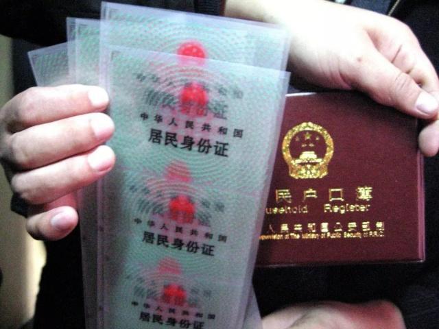 毕业生获北京户口后离职 法院判其赔偿单位31万