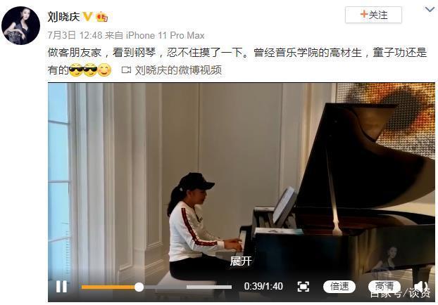65岁刘晓庆弹钢琴,自称音乐高材生,卸下浓妆后真实状态引热议