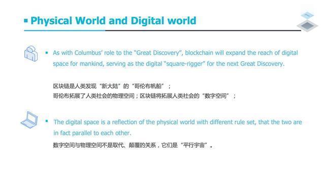 太阳城电子游戏官方网站 2