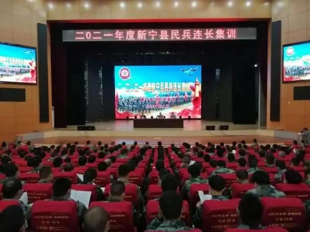 新寧:316名新選村級民兵連長集訓謀打贏