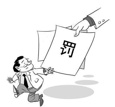 香港公司年審
