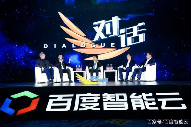 百度CTO王海峰做客央視財經《對話》:一起乘AI風、踏產業浪