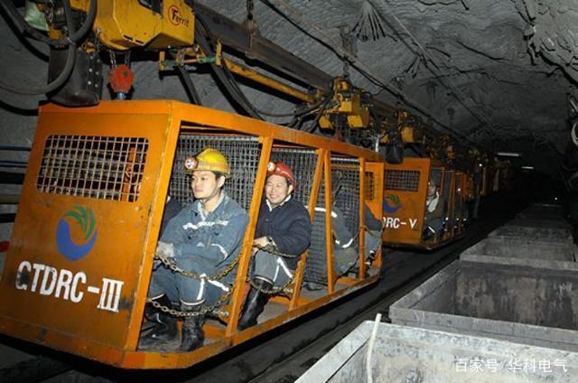 礦井视频監控係统有哪些的優點?