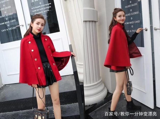 """今年流行紅色短款外套,適合150到160女生,讓你看起來""""長高""""!"""