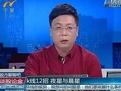 股市聊聊吧 K线12招_合并视频_标清-财经-高清视频-爱奇艺