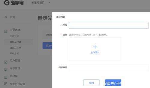 https://ss2.baidu.com/6ONYsjip0QIZ8tyhnq/it/u=369493466,970986610&fm=173&app=25&f=JPEG?w=500&h=295&s=9F8232696614C42FC3E925DA0000C0B3