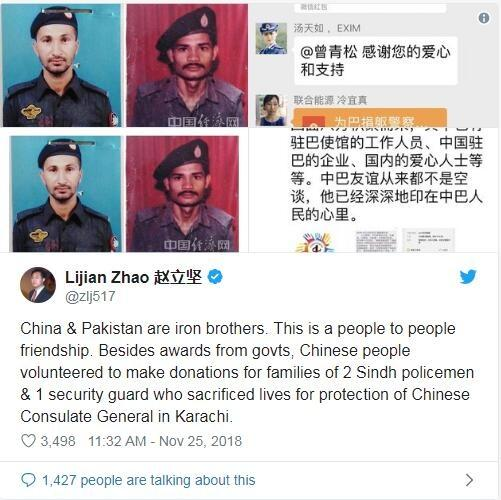 Netizens offer donations for Pakistani officers - China